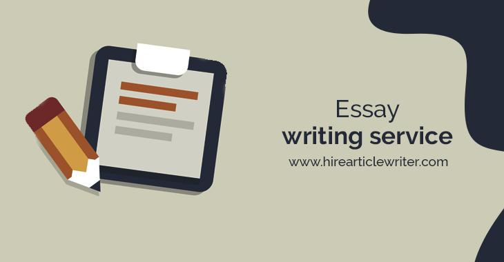 Application essay writing essay